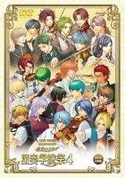 Live Video Neo Romance Festa La Corda d'oro - Seiso Gakuinsai 4 (DVD)(Normal Edition)(Japan Version)