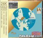 Beyond '87-'91 Best 32 DISC 2 (24K Gold CD)