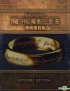 The Lord Of The Rings (Blu-ray + DVD) (Extended Edition) (Taiwan Version)