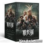 Seqalu: Formosa 1867 (2021) (DVD) (Ep. 1-12) (End) (Taiwan Version)