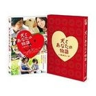 Happy Together - All About My Dog (DVD) (Deluxe Edition) (Japan Version)