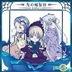 Rozen Maiden traumend Ending Theme Song - Hikari no Rasenritsu (Japan Version)
