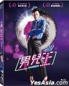 Number 1 (2020) (Blu-ray) (Taiwan Version)