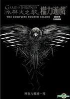 Game Of Thrones (DVD) (Season 4) (Taiwan Version)