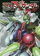 Mobile Suit Crossbone Gundam Ghost 7