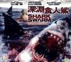 Shark Swarm (2008) (VCD) (Hong Kong Version)