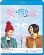 Laughing Lucky Cats  (Blu-ray) (Special Priced Edition)  (Japan Version)