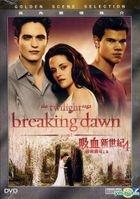 The Twilight Saga: Breaking Dawn - Part 1 (2011) (DVD) (Golden Scene Selection) (Hong Kong Version)