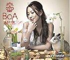 Boa - Nanairo no Ashita - Brand New Beat / Your Color