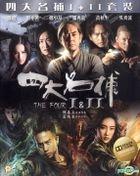The Four I & II (Blu-ray) (Hong Kong Version)