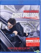Mission: Impossible - Ghost Protocol (2011) (Blu-ray) (Single Disc Set) (Hong Kong Version)