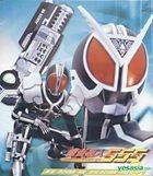 Masked Rider 555 (VCD) (Vol.4) (Hong Kong Version)