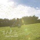 Anisong Mini Cover Album - Manmaru (Japan Version)