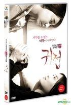 A Touch Of Unseen (DVD) (Korea Version)