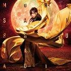 MURASAKI [TYPE A] (SINGLE+DVD) (First Press Limited Edition) (Japan Version)