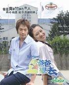 My Beloved aka: Sang Doo! Let's Go To School (End) (Hong Kong Version)