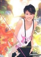 我鍾意梁詠琪精選 卡拉OK (DVD)