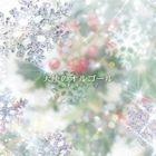 Kettei Ban!! Tenshi no Music Box Korean Drama Theme Best  (Japan Version)