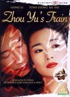 Zhou Yu's Train (2002) (DVD) (UK Version)