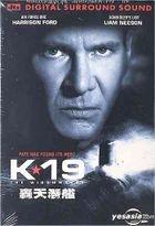 K-19: The Widowmaker (2002) (DVD) (Hong Kong Version)