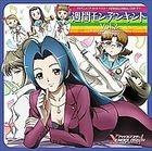 TV Anime Idol Master Xenoglossia Drama CD Vol.2 (Japan Version)
