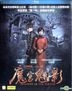 Phantom of the Theatre (2016) (Blu-ray) (English Subtitled) (Hong Kong Version)