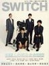 SWITCH Vol.30 No.3 (2012 March)