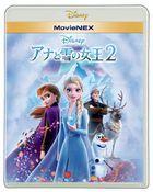 Frozen II (MovieNEX + Blu-ray + DVD) (Japan Version)