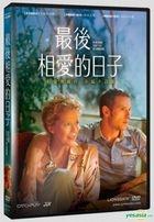 Film Stars Don't Die in Liverpool (2017) (DVD) (Taiwan Version)