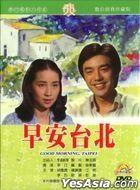 Good Morning, Taipei (1979) (DVD) (Taiwan Version)