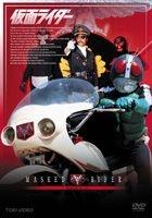 Kamen Rider Vol.6 (Japan Version)