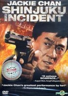 Shinjuku Incident (DVD) (US Version)