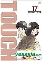 Touch - TV Version Perfect Collection 17 (Japan Version)