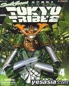 Tokyo Tribe 2 (Vol.4)