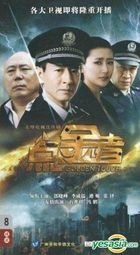 Golden Touch (DVD) (End) (China Version)