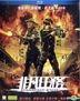Extraordinary Mission (2017) (Blu-ray) (English Subtitled) (Hong Kong Version)