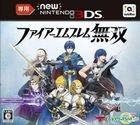 Fire Emblem Musou (3DS) (Normal Edition) (Japan Version)