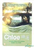 Chloe (Hong Kong Version)