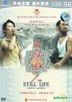 Still Life (DVD) (AKA: Sanxia Haoren) (English Subtitled) (China Version)
