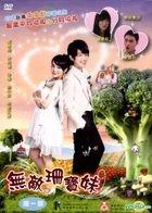 Woody Sambo (DVD) (Part 1) (To Be Continued) (Hong Kong Version)