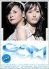 GAM First Concert Tour 2007 Shoka - Great Aya & Miki (Japan Version)
