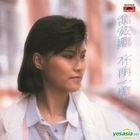 Bu Zai Yi Yang (Original Album Reissue)
