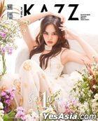 KAZZ Vol. 175 - Sao Wai Sai (Ally Achiraya)