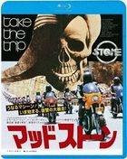 Stone <Hakahori Edition>    (Blu-ray)(Special Priced Edition) (Japan Version)