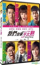 We Are Family (2015) (DVD) (English Subtitled) (Taiwan Version)