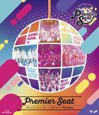 Hello! Project presents ... Premier seat Soushuuhen [BLU-RAY] (Japan Version)