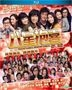 All's Well, End's Well 2012 (Blu-ray) (Hong Kong Version)
