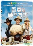 A Million Ways to Die in the West (2014) (Blu-ray) (Taiwan Version)