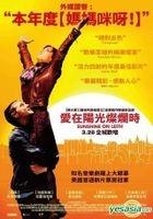 Sunshine on Leith (2013) (DVD) (Taiwan Version)