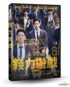Money (2019) (DVD) (Taiwan Version)